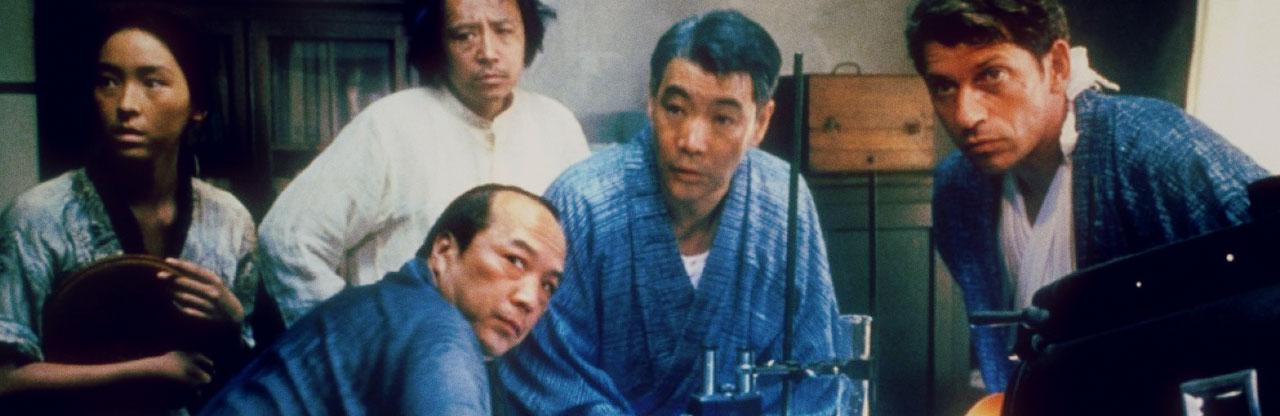Visuel du film Kanzo Senseï